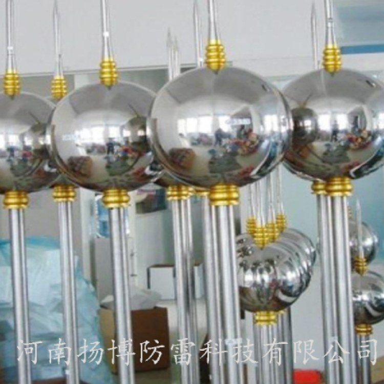 单球避雷针 优化不锈钢避雷针 屋顶接闪器生产厂家