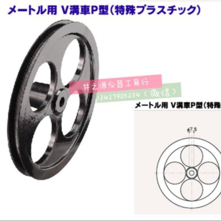 正品古里KORI码表米表BM3-1-5日本进口米布表布皮革计长器计数器