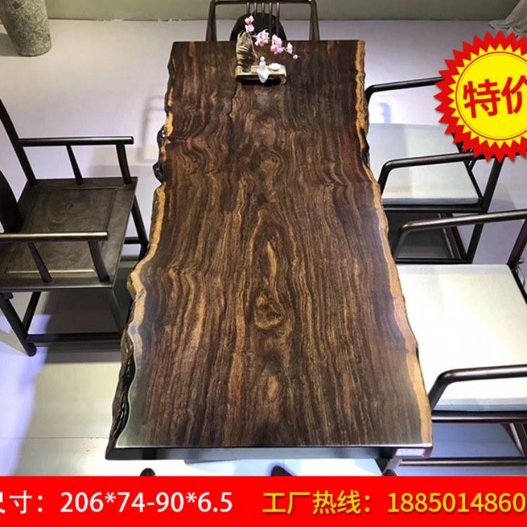 檀笑古今 实木大板原木家具 实木整板厂家黑檀家具