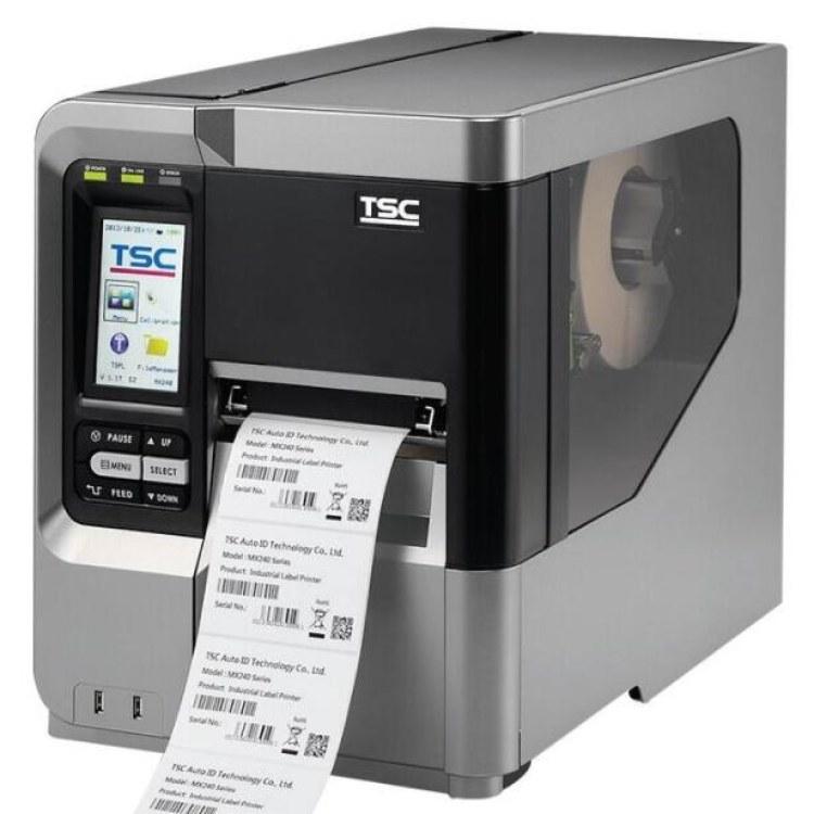 条码打印机生产厂家 条码打印机销售