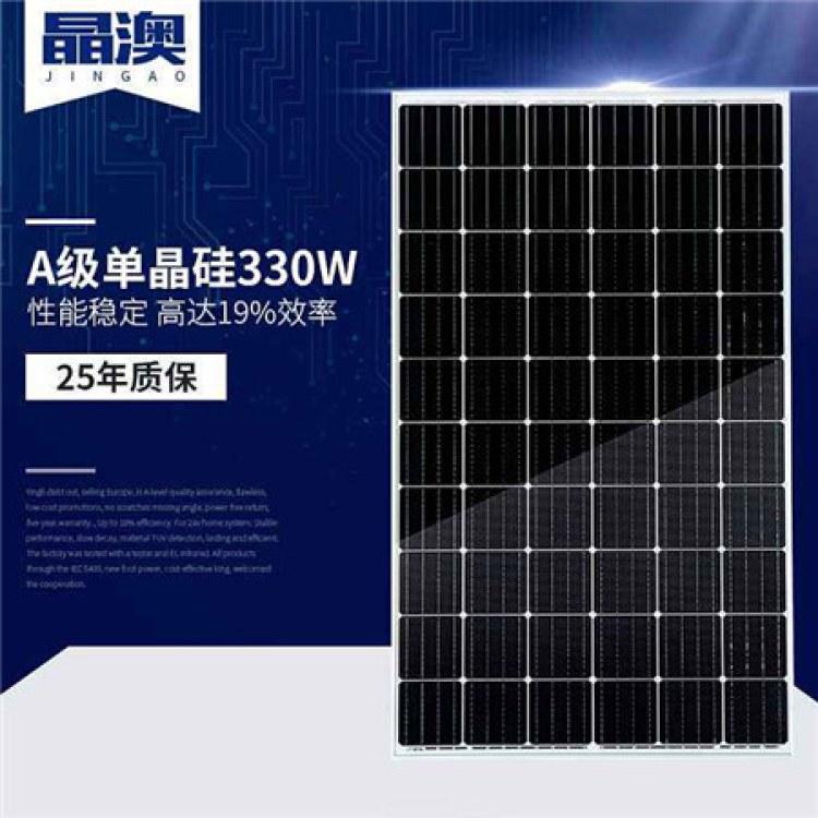 太阳能组件批发出售 量大优惠 原厂质保并网手续齐全 迈普新能源