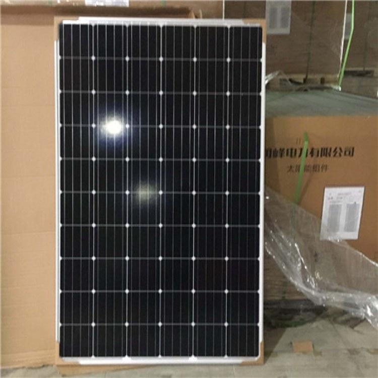 各类品牌光伏组件回收 降级太阳能组件 电池板回收|聚纳光伏