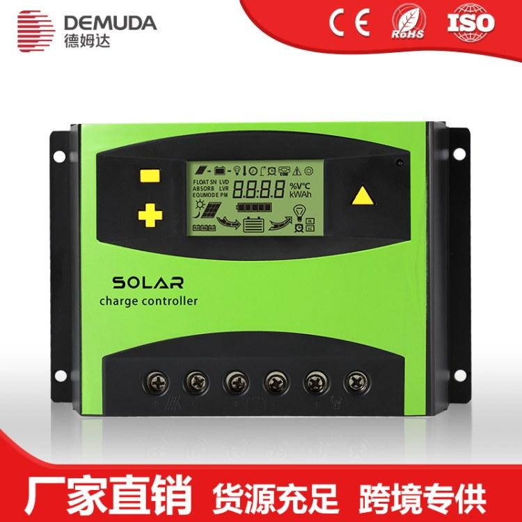 太阳能控制器30a 12/24v pwm太阳能控制器 德姆达厂家直销