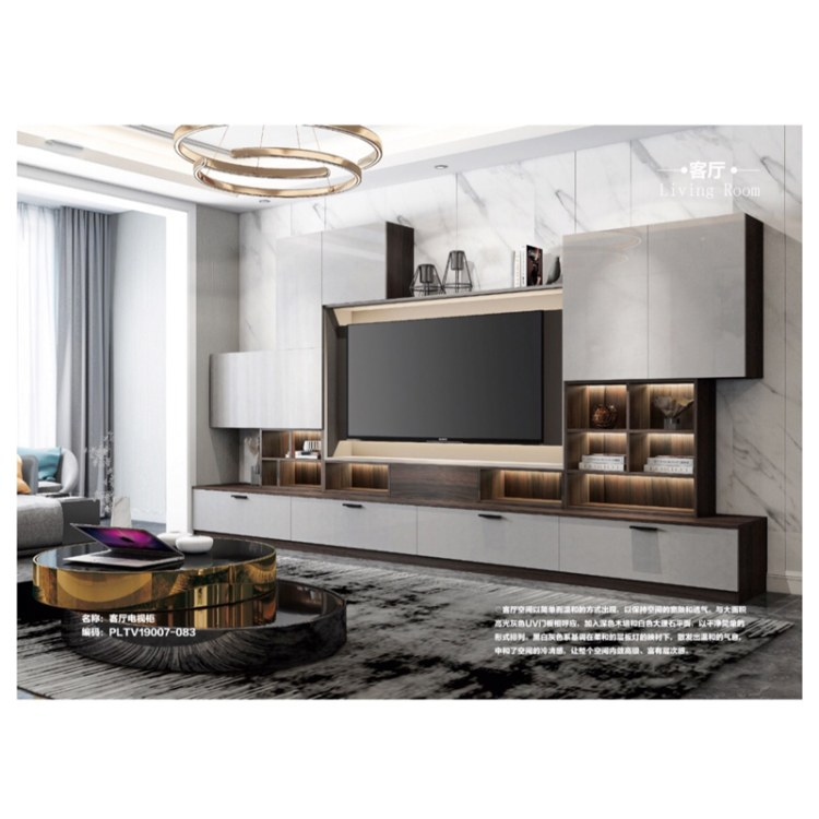 罗浮宫新品推荐客厅现代轻奢电视柜全屋家具定制 简约餐厅酒柜设计