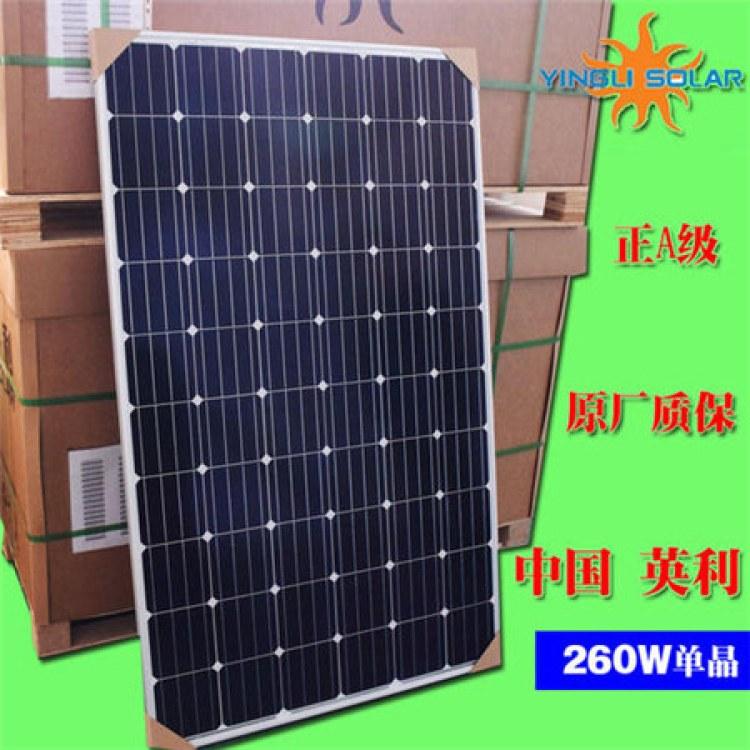 太阳能光伏板批发出售 量大优惠 原厂质保并网手续齐全|迈普新能源