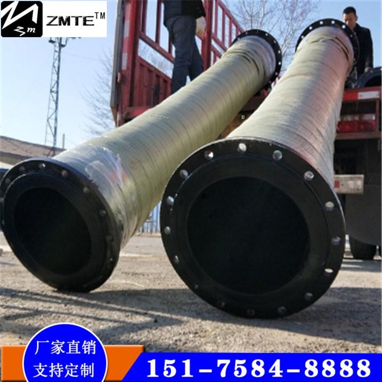 大口径胶管-耐酸碱大口径胶管-厂家定制-量大从优