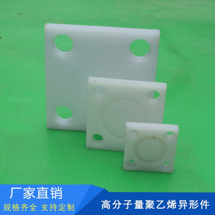昌协厂家直销塑料异形件 尼龙制品保证质量