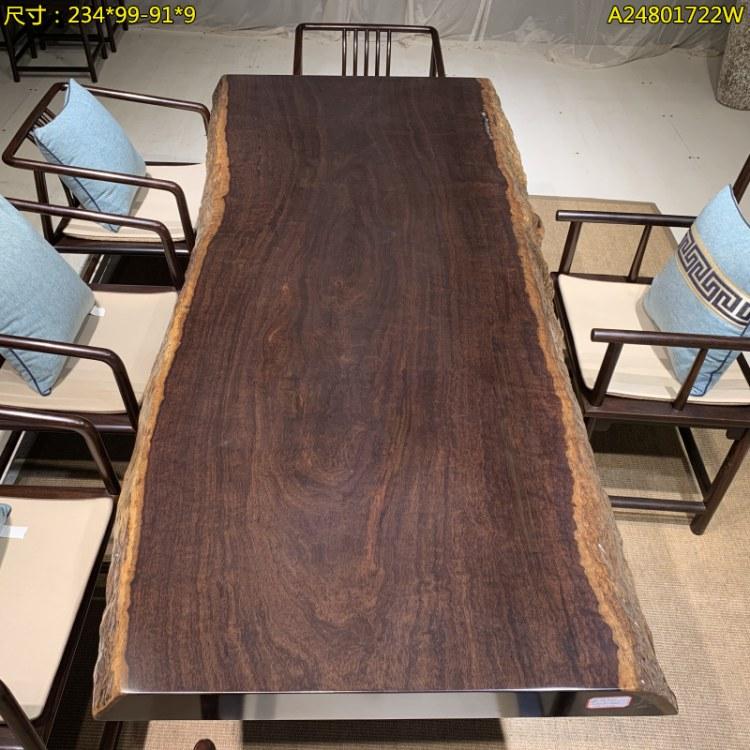 黑檀大板巴花  檀笑古今 茶桌桌会议室办公桌
