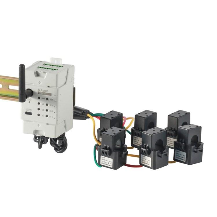 安科瑞 ADW400-D36-2S 标配LoRa通讯 环保监测电力仪表