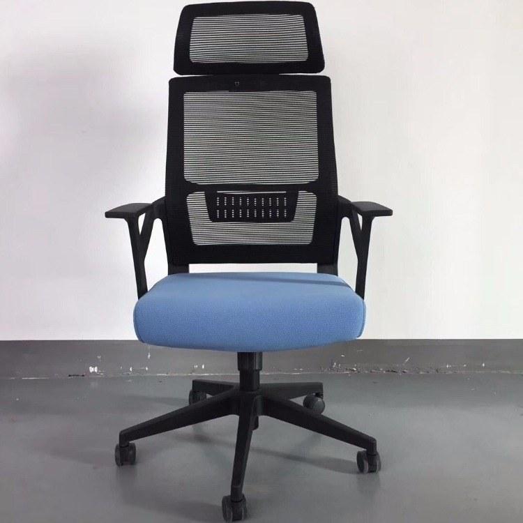 南京办公椅 员工椅专业定制批发 南京贡广家具