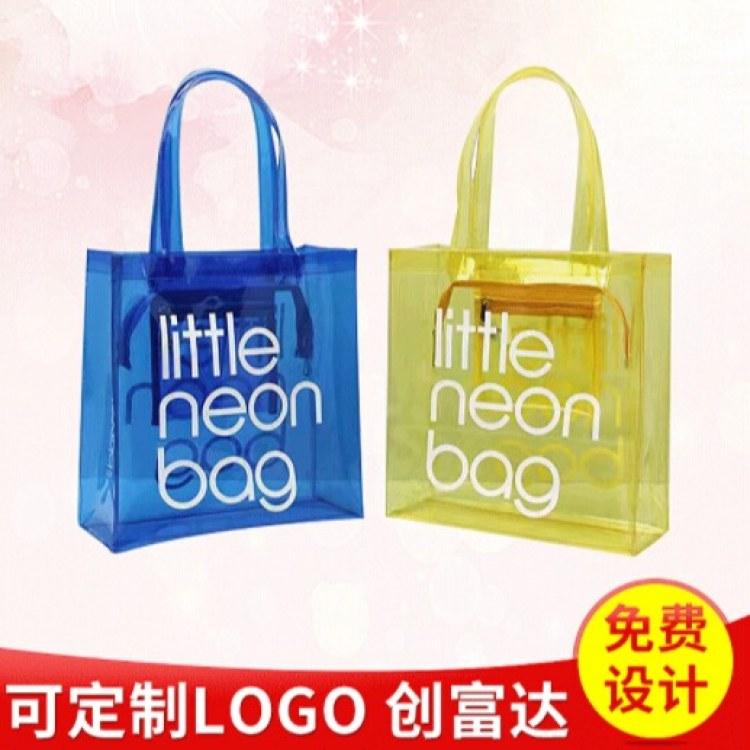 创富达 pvc塑料手提袋 透明拉链手拎袋服装化妆品包装袋批发