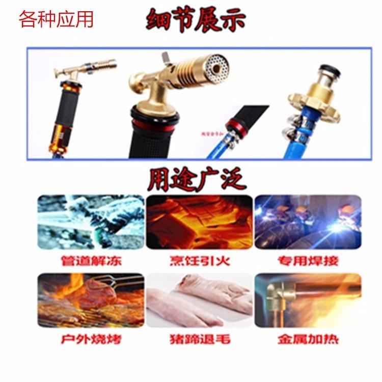 安徽 特尔鑫牌 2019第三代液化气焊枪 耐高温喷火焊枪 厂家直销