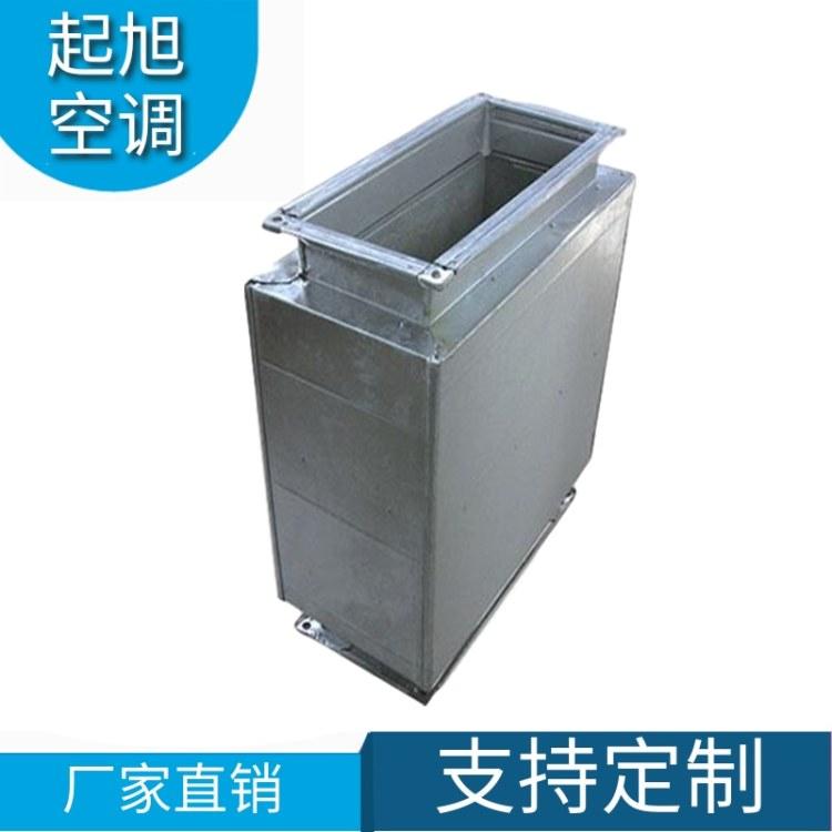 厂家直销管道镀锌板消声器 环保阻抗消声器 起旭空调直销定制