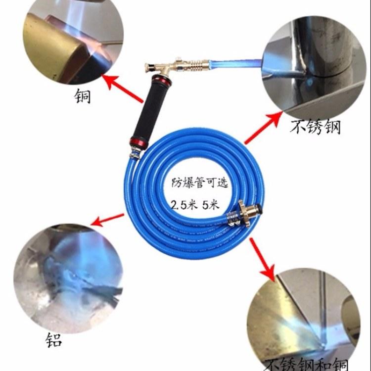 四川 特尔鑫 液化气无氧喷火焊枪 煤气手持焊枪  新品包邮