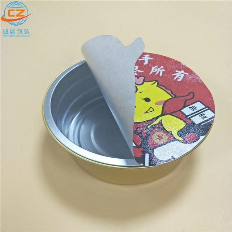 加厚铝箔餐盒 1430ML大容量圆形铝箔盒 可封口火锅外卖盒