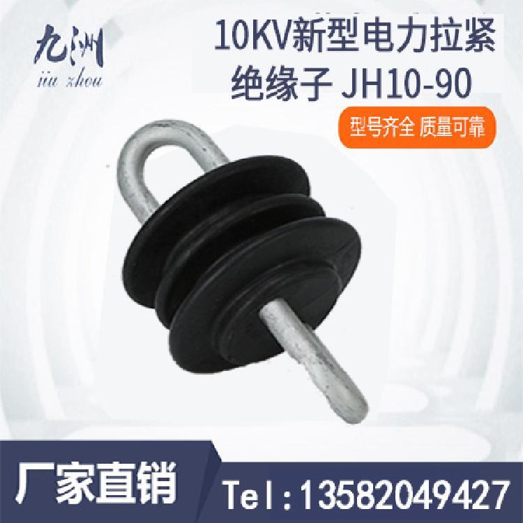 10kv复合柱式绝缘子10kv质量保证