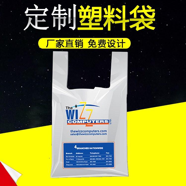 南京外卖打包袋 外卖打包袋印logo 免费设计 中茂