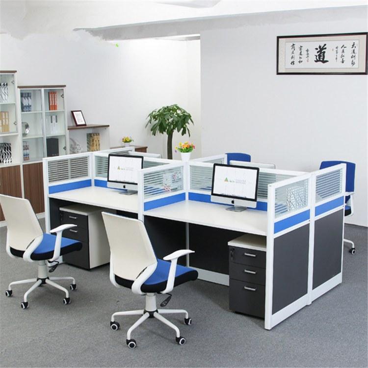 职员桌办公桌员工屏风办公桌椅组合单人24人现代简约办公家具双人多人工作桌