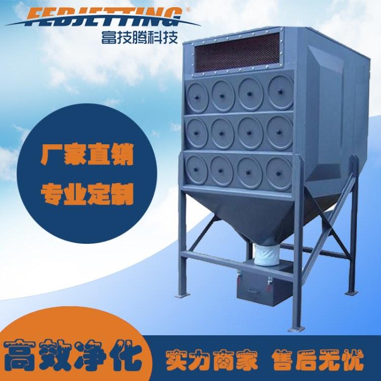 脉冲滤筒除尘机直销供应工业烟尘处理脉冲滤筒除尘机