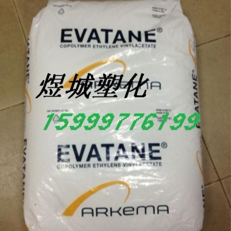 抗紫外线 EMA 法国阿科玛 14MGC02 塑料包装 增韧性 挤出涂层