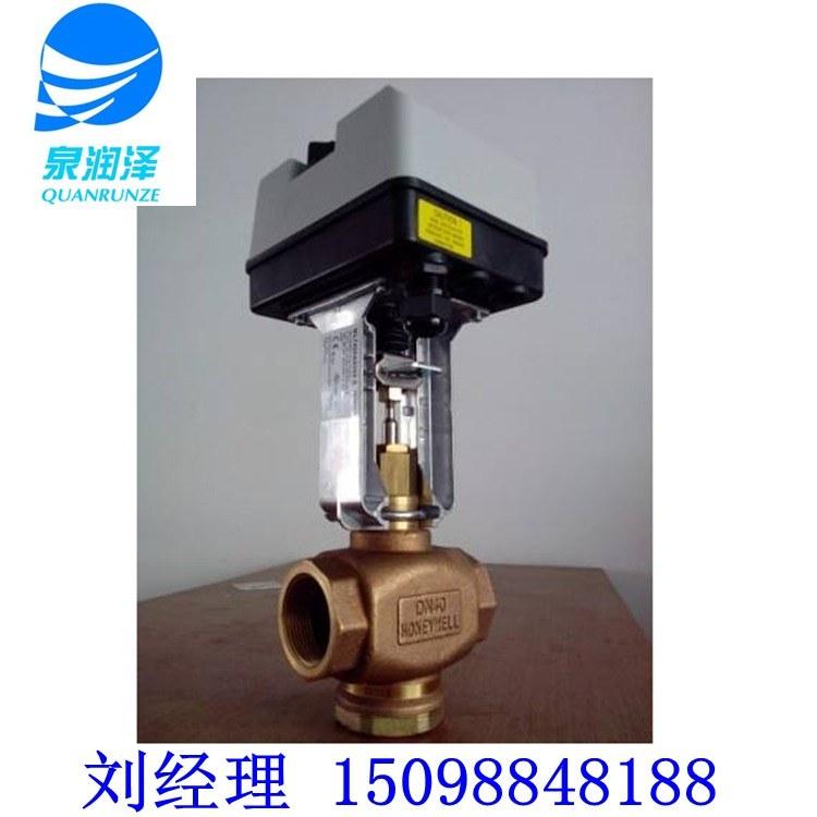 霍尼韦尔电动比例积分阀 电动三通蒸汽阀 泉润泽