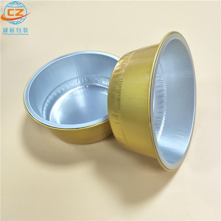 圆形铝箔餐盒 高端外卖打包铝箔盒 可密封400ml汤碗