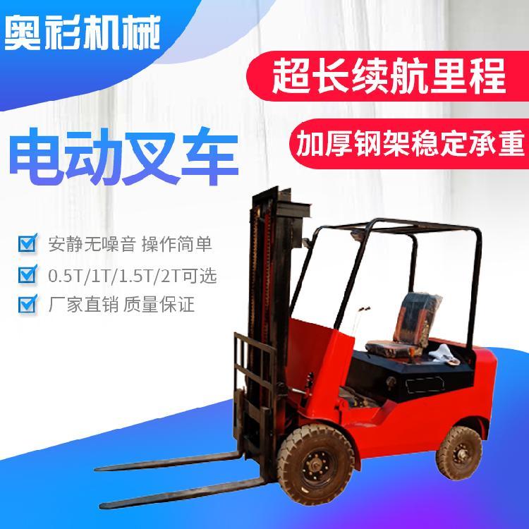 1.0T电动水泥砖叉车优质服务