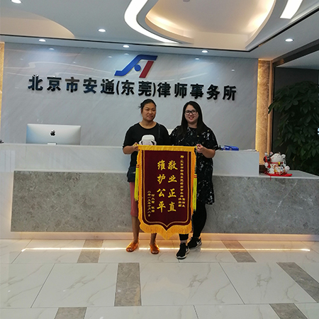 广州律师事务所排行 刑事律师 免费法律咨询服务