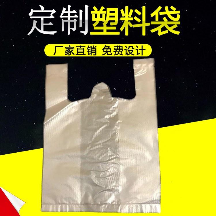 塑料打包袋 一次性外卖塑料打包袋 免费设计 中茂
