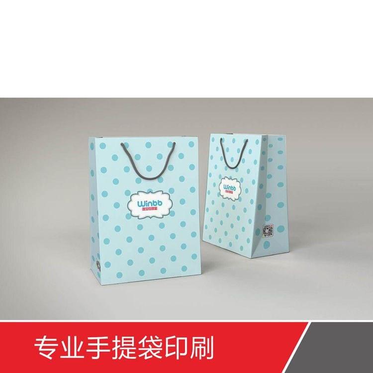 牛皮纸袋 服装袋 包装袋 通用型礼品纸袋 兴嘉印刷专业定制