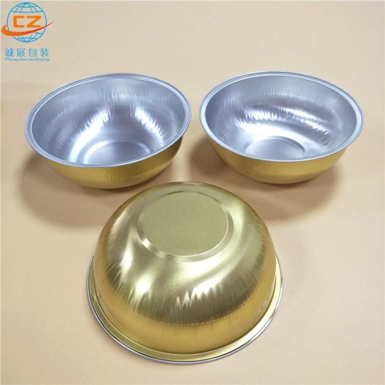 铝箔盒厂家专业供应铝箔餐盒 外卖打包餐盒定制 圆形铝碗  环保卫生