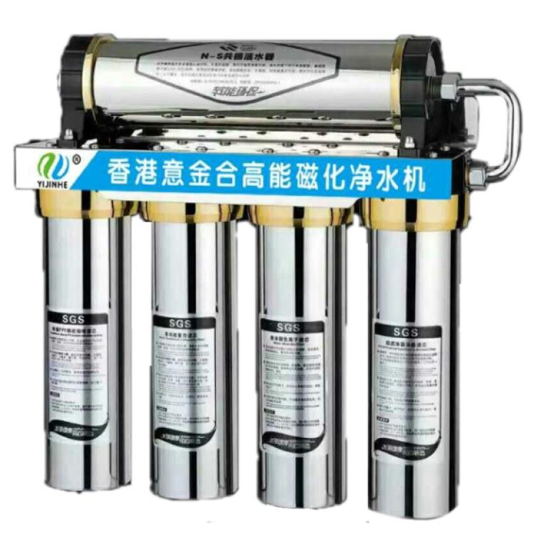 香港意金合高能磁化水机 N-S共振活水器 强磁防垢除垢四分口不锈钢高能磁化净水机  厂家直销