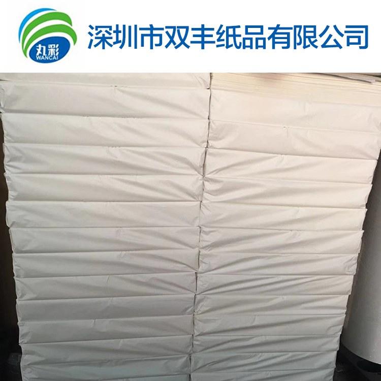 汕头白牛皮 双丰纸品厂家直销现货供应 复合黄牛皮 包装纸带白牛皮  可定制