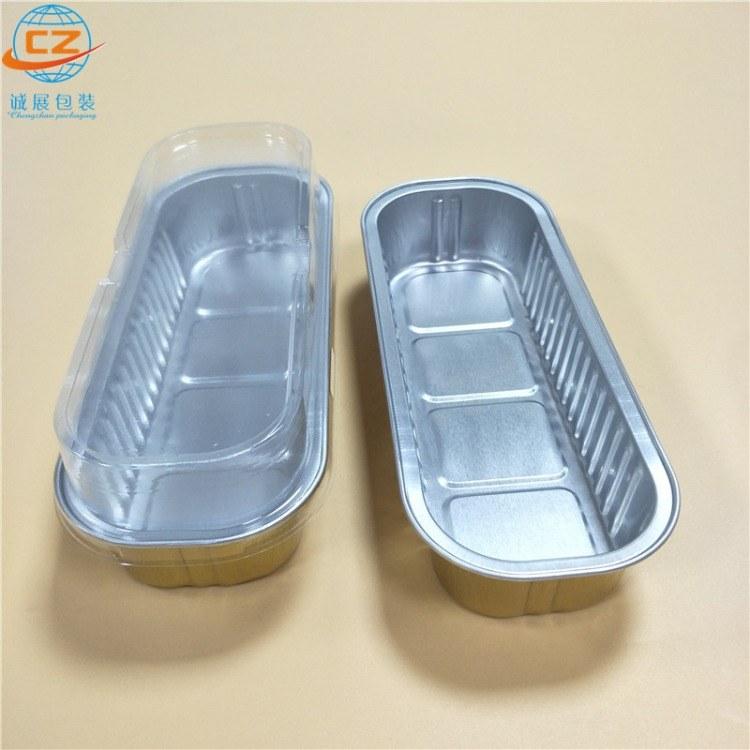 长方形蛋糕烘焙模具 榴莲芝士铝箔杯 带透明盖耐烤杯