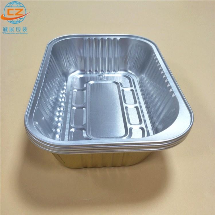 金色加厚航空餐盒 小龙虾外卖打铝箔包盒 可加热