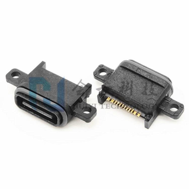 防水连接器 TYPE-C防水母座 沉板式 16P单排针 SMT 贴片式 下沉1.65 有耳 带螺孔
