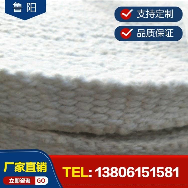 厂家批发陶瓷纤维盘根  20mm耐火石棉绳圆绳方绳纽绳厂家