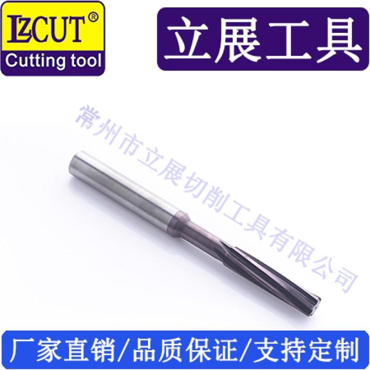 硬质合金铣刀 钨钢成型铣刀 厂家直销 专业定制