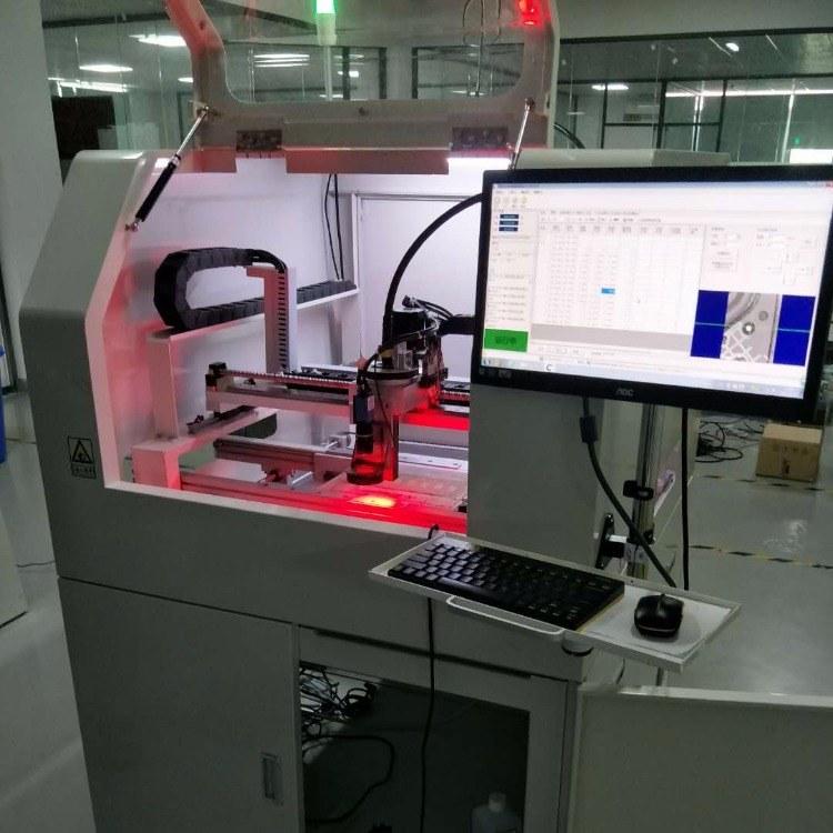 全自動噴碼機 小型MX1流水號生產日期pcb/fpc可變二維碼噴碼機〖遠琦智能科技〗