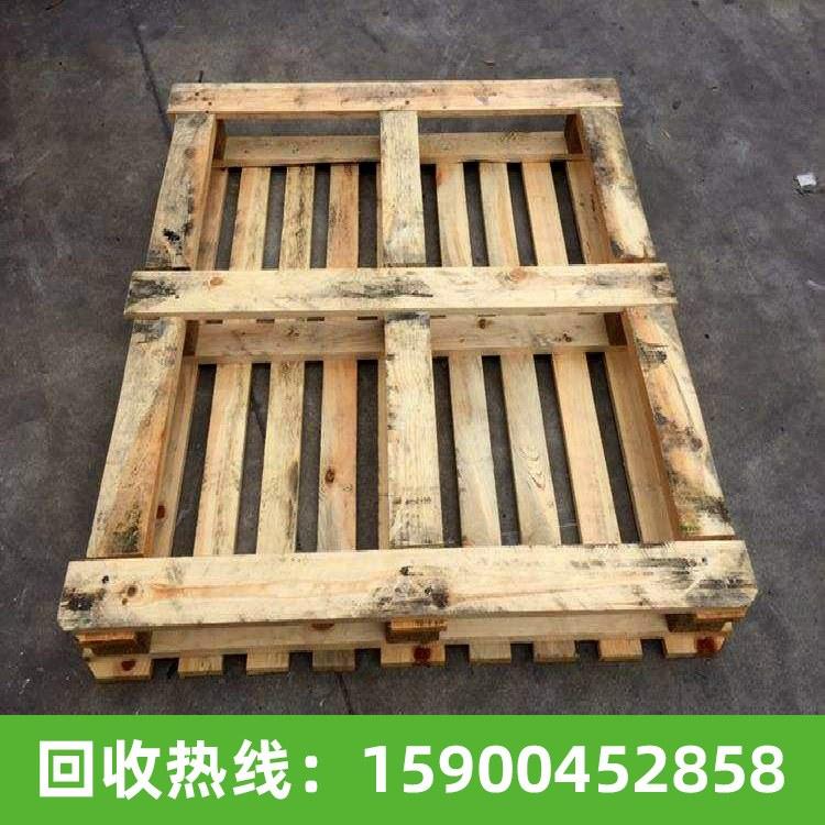 昆山进口木托盘-回收苏州无锡回收木托盘
