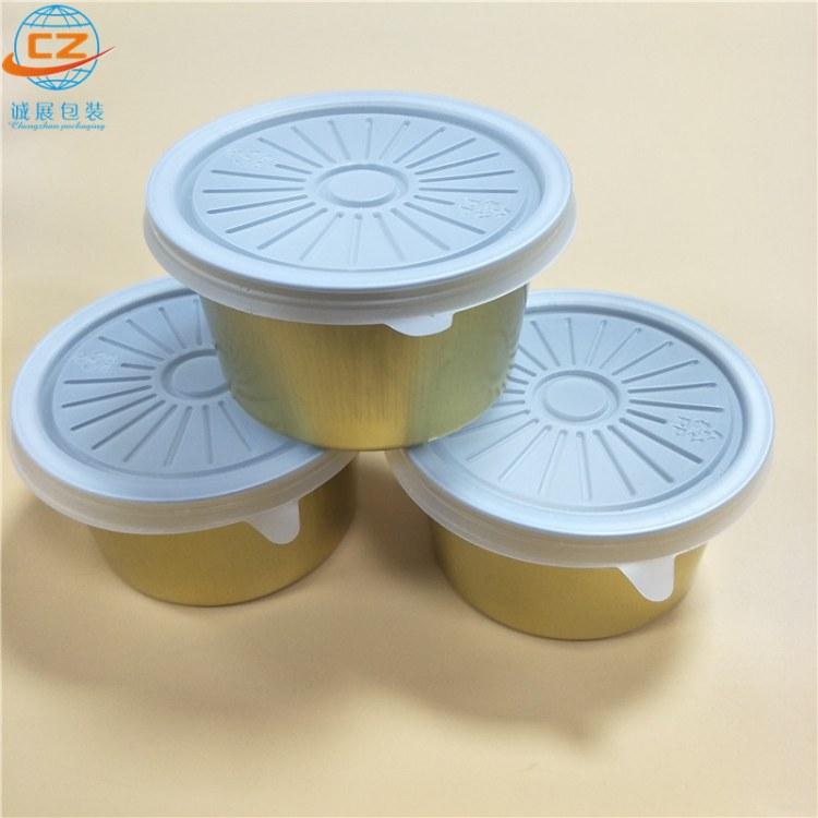 铝箔厂家专业供应铝箔餐盒 外卖打包餐盒 380ML圆形铝盒 环保卫生