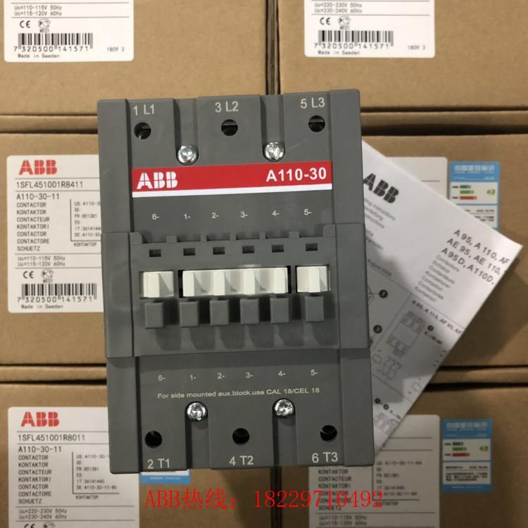 湖南长沙代理ABB接触器A300-30-11