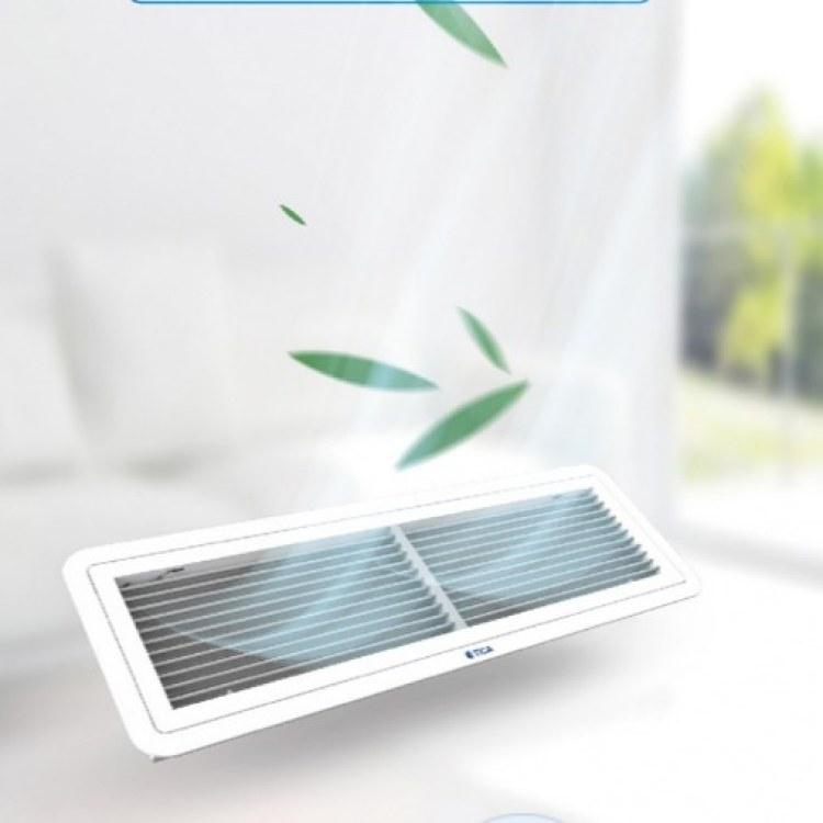 广州互邻 天加TICA 新净回风净化器 家用中央空调 商用中央空调
