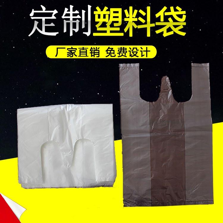 奶茶打包袋批发 东莞奶茶杯打包袋厂 免费设计 中茂