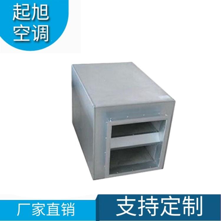 起旭空调 管道镀锌板消声器静压箱 环保阻抗消声器