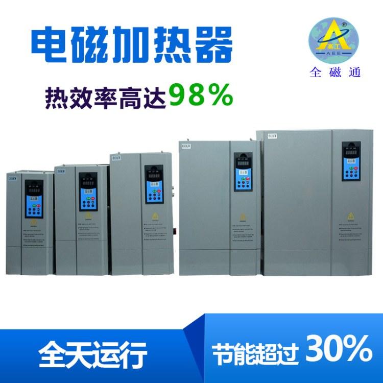 厂家供应工业大功率数字全桥电磁加热控制器 电磁感应加热器节电器