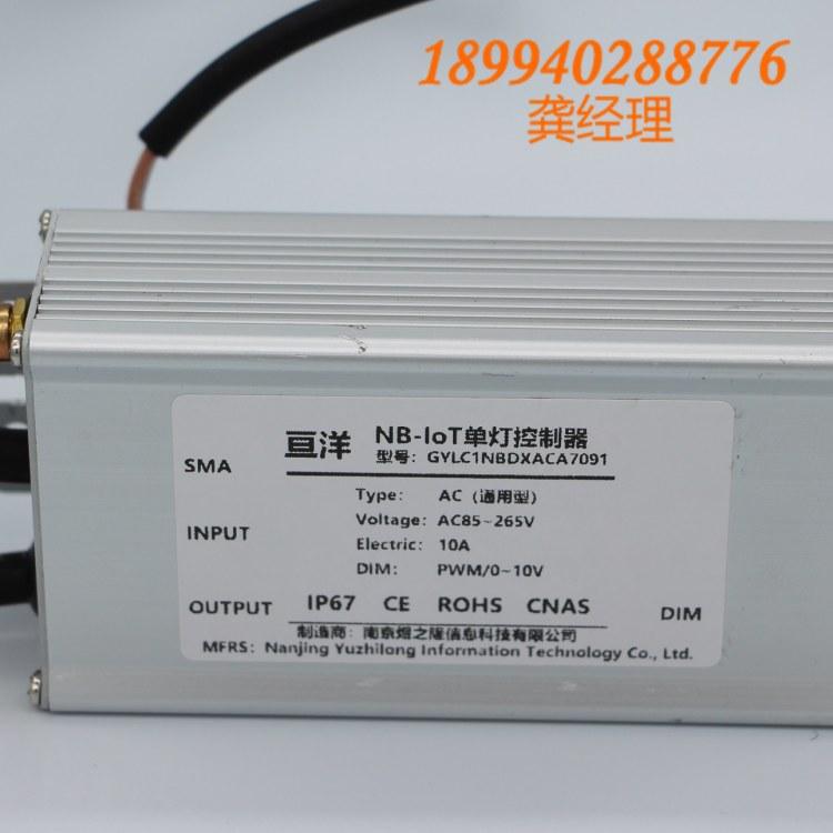 单灯控制器品牌 路灯控制器 品质保证