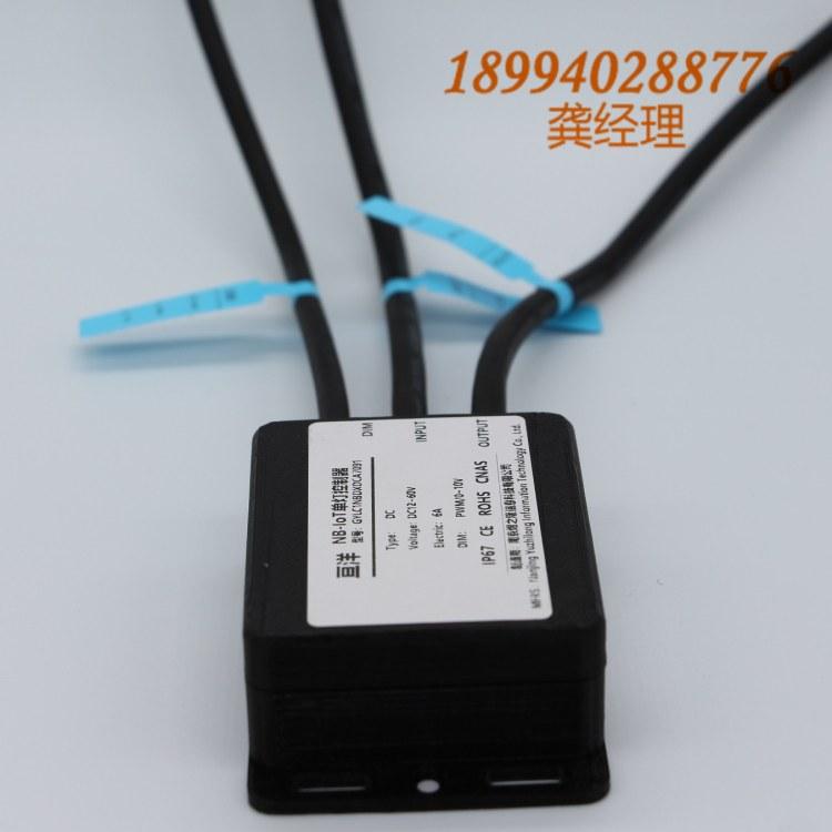 南京煜之隆 优质路灯控制器 NB路灯控制器 价格优惠