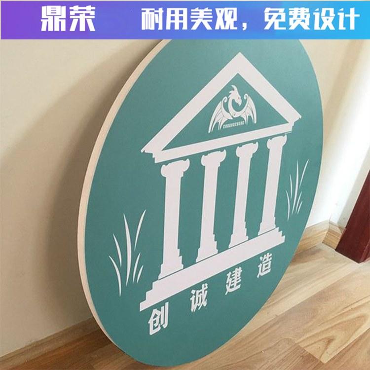 logo图片设计美观企业logo质量保证鼎荣广告