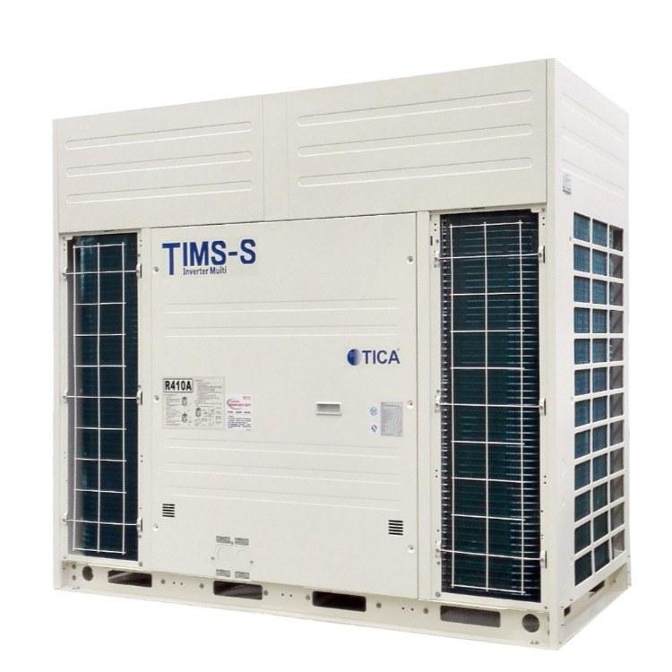 广州互邻 天加TICA中央空调家用 洁净多联机空调系统